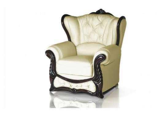 кресло прага