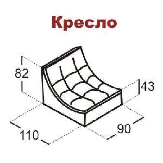 модуль «монреаль»: кресло, размер: 110*90*82