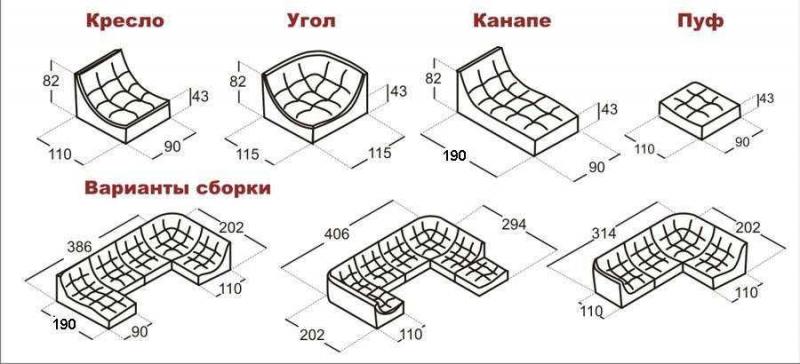 Диван угловой модульный Монреаль