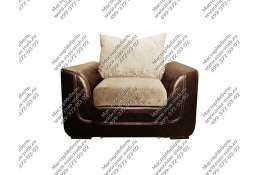 Кресло Калифония