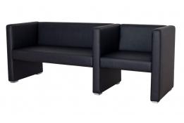 Диван офисный Бриф 2-х местный + кресло